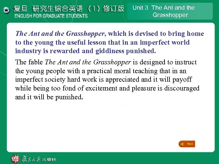Unit 3 The Ant and the Grasshopper, which is devised to bring home to