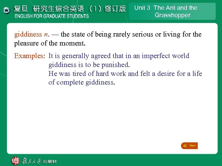 Unit 3 The Ant and the Grasshopper giddiness n. — the state of being