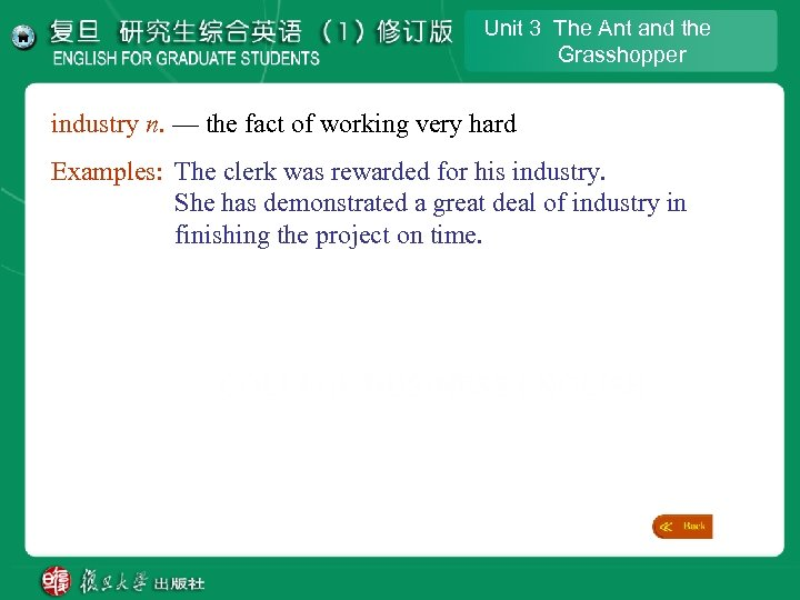 Unit 3 The Ant and the Grasshopper industry n. — the fact of working