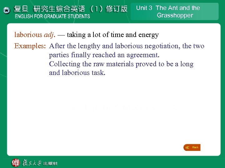 Unit 3 The Ant and the Grasshopper laborious adj. — taking a lot of