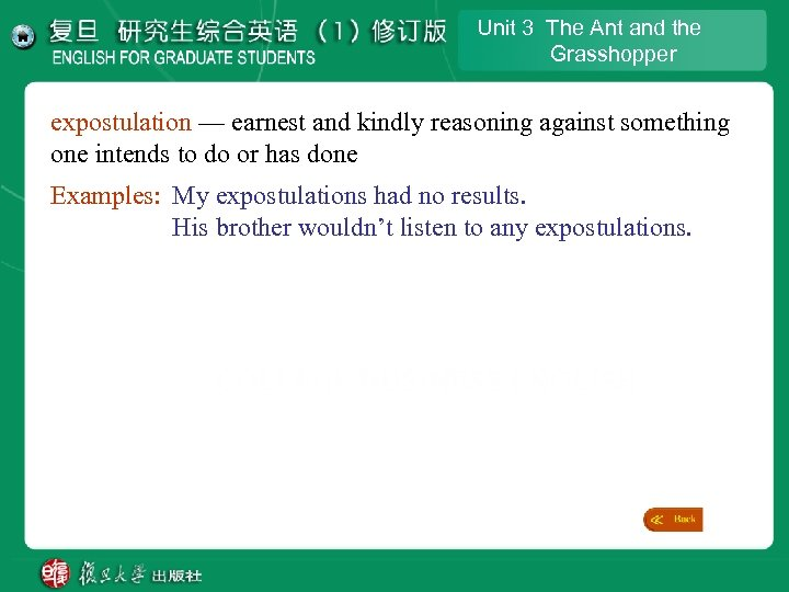 Unit 3 The Ant and the Grasshopper expostulation — earnest and kindly reasoning against
