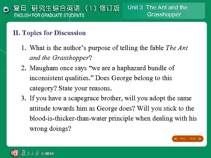 Unit 3 The Ant and the Grasshopper II. Topics for Discussion 1. What is