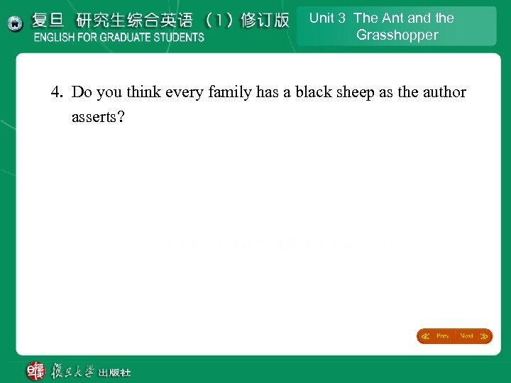 Unit 3 The Ant and the Grasshopper 4. Do you think every family has