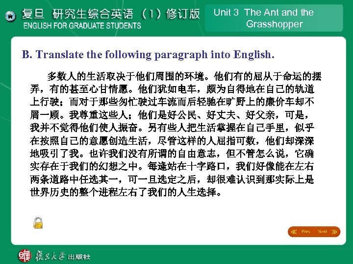 Unit 3 The Ant and the Grasshopper B. Translate the following paragraph into English.