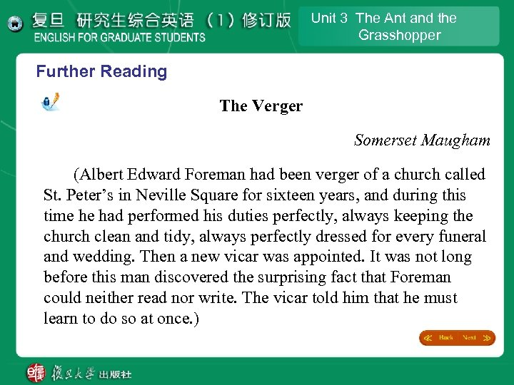 Unit 3 The Ant and the Grasshopper Further Reading The Verger Somerset Maugham (Albert