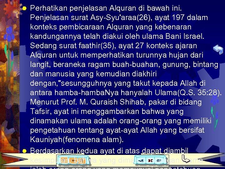 Perhatikan penjelasan Alquran di bawah ini. Penjelasan surat Asy-Syu'araa(26), ayat 197 dalam konteks pembicaraan