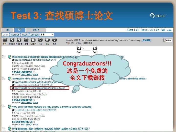 Test 3: 查找硕博士论文 Congraduations!!! 这是一个免费的 全文下载链接