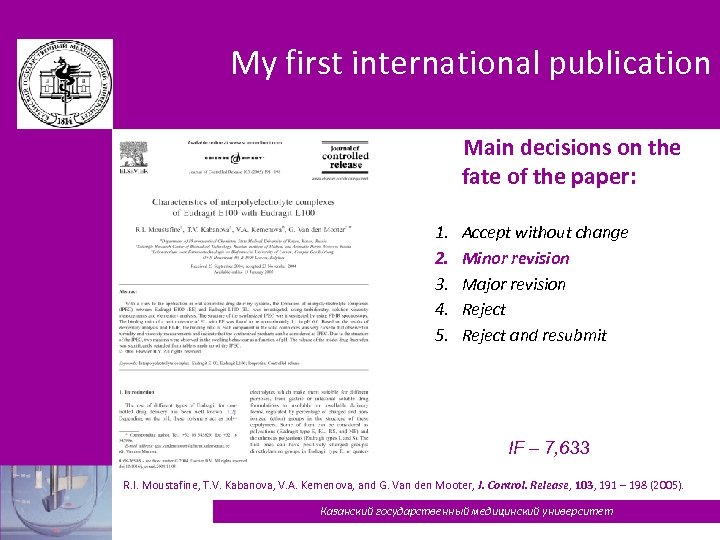 My first international publication Main decisions on the fate of the paper: 1. 2.