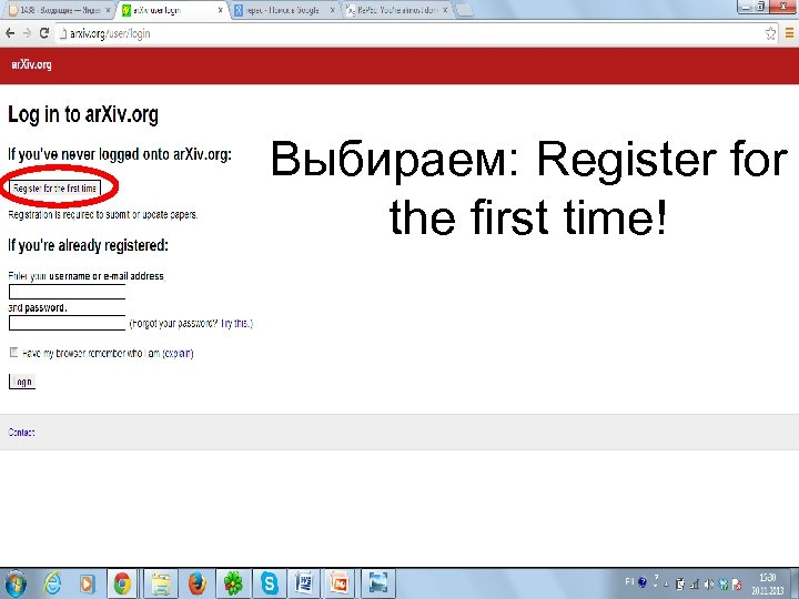 Выбираем: Register for the first time!