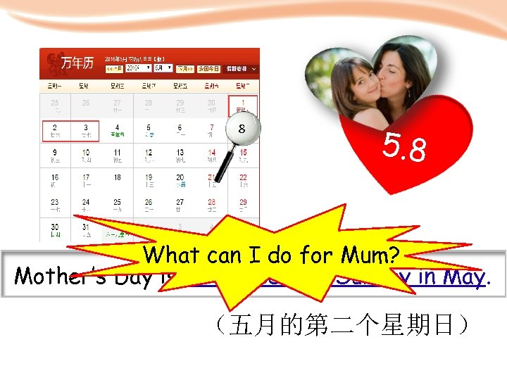 8 5. 8 What can I do for Mum? Mother's Day is on the