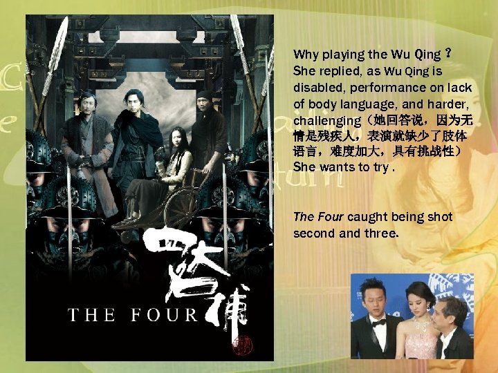 Why playing the Wu Qing ? She replied, as Wu Qing is disabled, performance