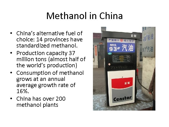 Methanol in China • China's alternative fuel of choice: 14 provinces have standardized methanol.