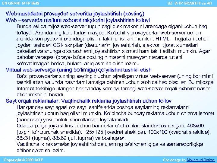 EN GRANT IATP II&IS UZ IATP GRANTI II va AH Web-nashrlarni provayder serverida joylashtirish