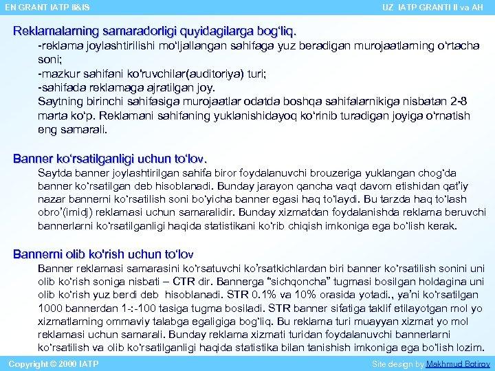 EN GRANT IATP II&IS UZ IATP GRANTI II va AH Reklamalarning samaradorligi quyidagilarga bog'liq.
