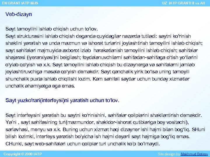 EN GRANT IATP II&IS UZ IATP GRANTI II va AH Veb-dizayn Sayt tamoyilini ishlab