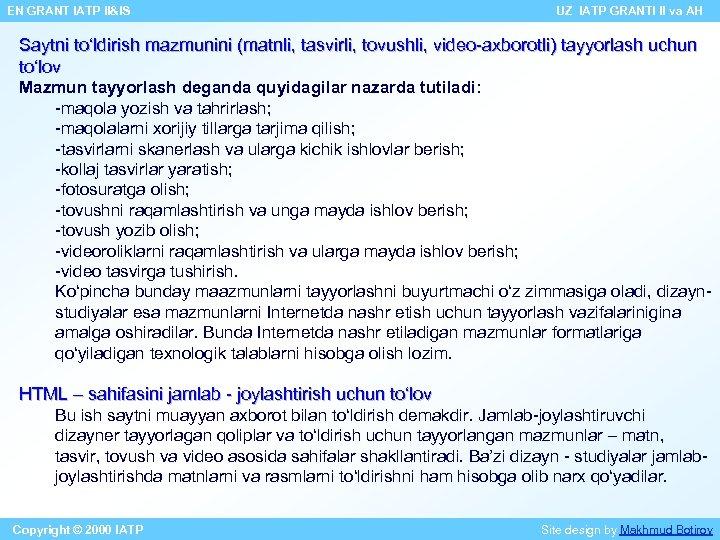 EN GRANT IATP II&IS UZ IATP GRANTI II va AH Saytni to'ldirish mazmunini (matnli,
