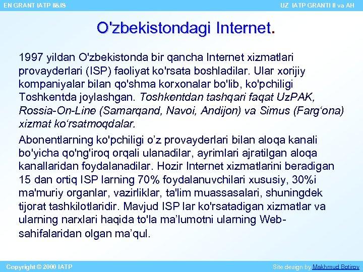 EN GRANT IATP II&IS UZ IATP GRANTI II va AH O'zbekistondagi Internet. 1997 yildan