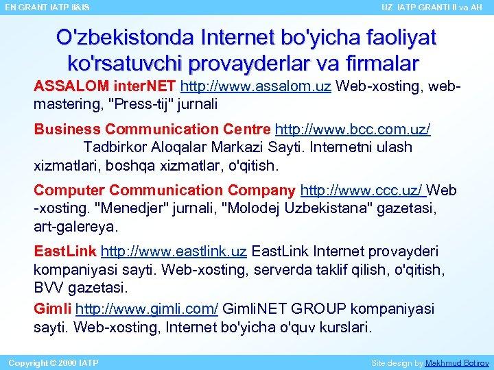 EN GRANT IATP II&IS UZ IATP GRANTI II va AH O'zbekistonda Internet bo'yicha faoliyat