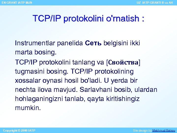 EN GRANT IATP II&IS UZ IATP GRANTI II va AH TCP/IP protokolini o'rnatish :