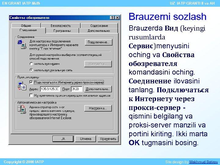 EN GRANT IATP II&IS UZ IATP GRANTI II va AH Brauzerni sozlash Brauzerda Вид