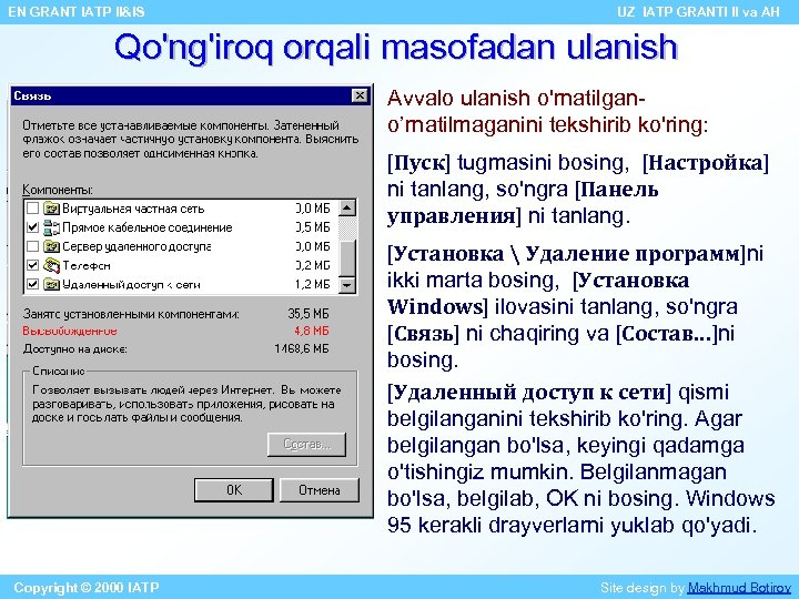 EN GRANT IATP II&IS UZ IATP GRANTI II va AH Qo'ng'iroq orqali masofadan ulanish