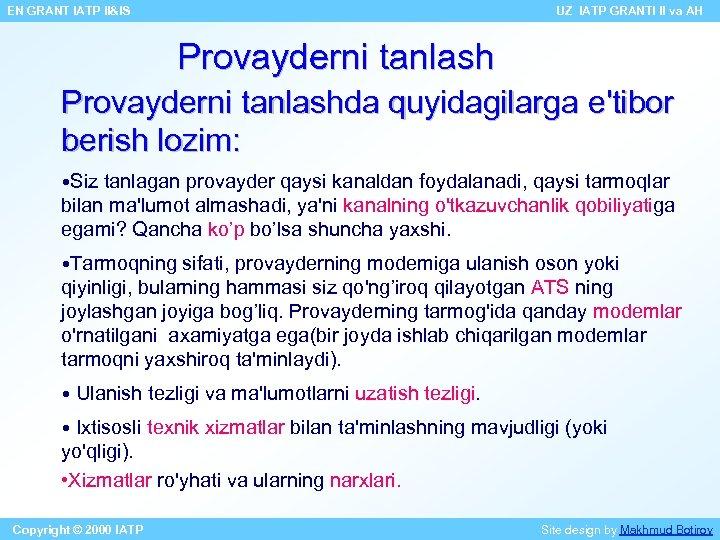 EN GRANT IATP II&IS UZ IATP GRANTI II va AH Provayderni tanlashda quyidagilarga e'tibor