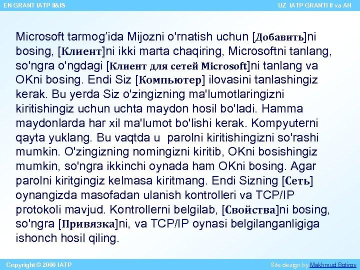 EN GRANT IATP II&IS UZ IATP GRANTI II va AH Microsoft tarmog'ida Mijozni o'rnatish