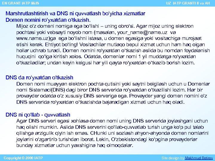 EN GRANT IATP II&IS UZ IATP GRANTI II va AH Marshrutlashtirish va DNS ni