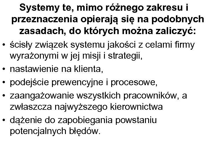 Systemy te, mimo różnego zakresu i przeznaczenia opierają się na podobnych zasadach, do których