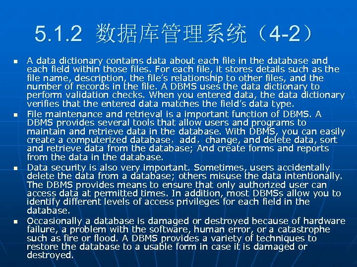 5. 1. 2 数据库管理系统(4 -2) n n A data dictionary contains data about each