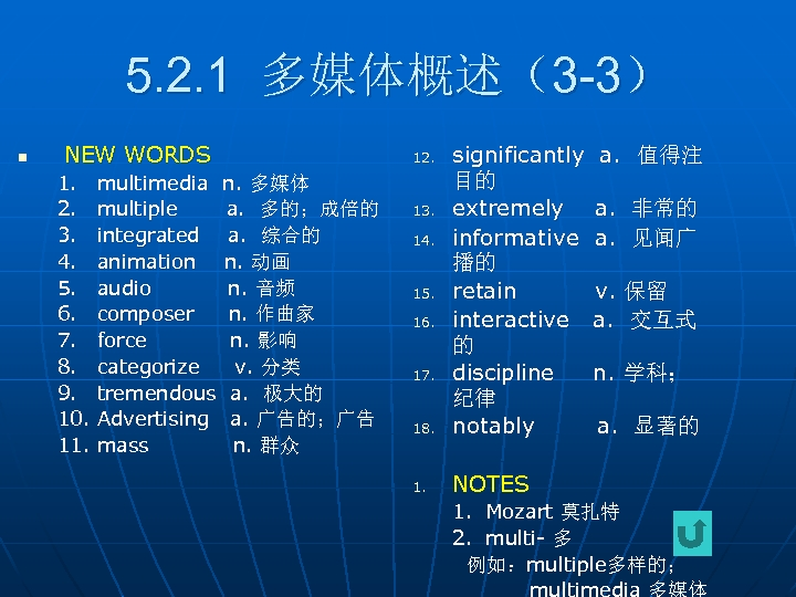 5. 2. 1 多媒体概述(3 -3) n NEW WORDS 1. multimedia n. 多媒体 2. multiple