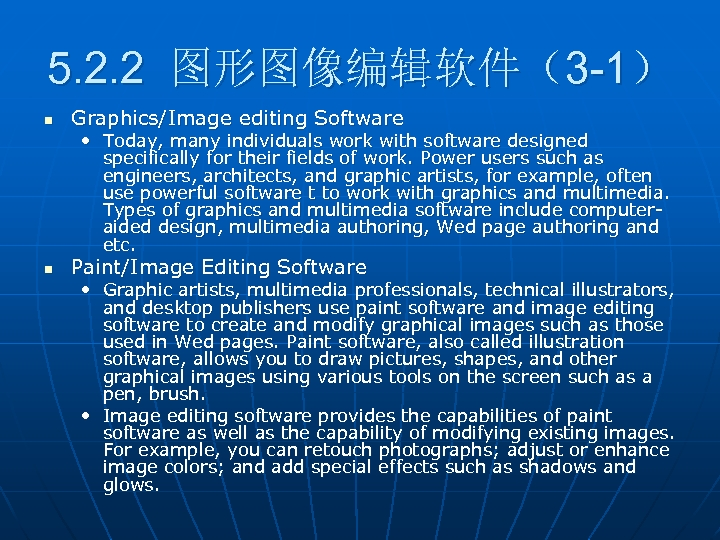 5. 2. 2 图形图像编辑软件(3 -1) n Graphics/Image editing Software • Today, many individuals work