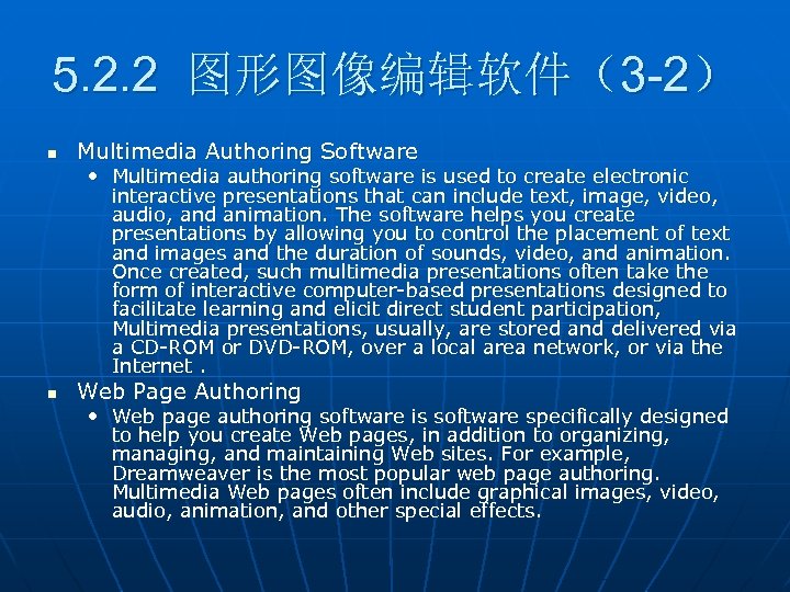5. 2. 2 图形图像编辑软件(3 -2) n Multimedia Authoring Software • Multimedia authoring software is