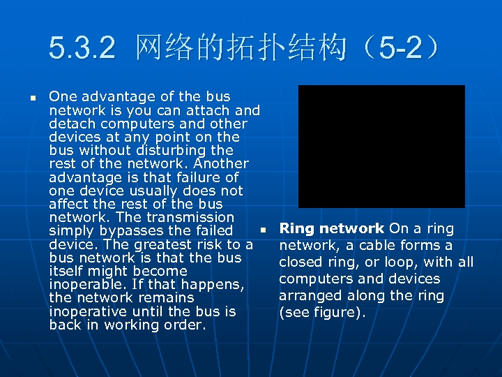 5. 3. 2 网络的拓扑结构(5 -2) n One advantage of the bus network is you