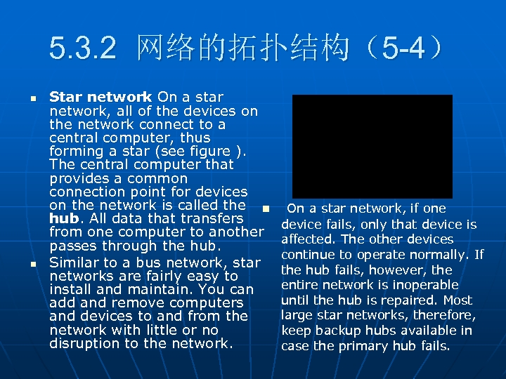 5. 3. 2 网络的拓扑结构(5 -4) n n Star network On a star network, all