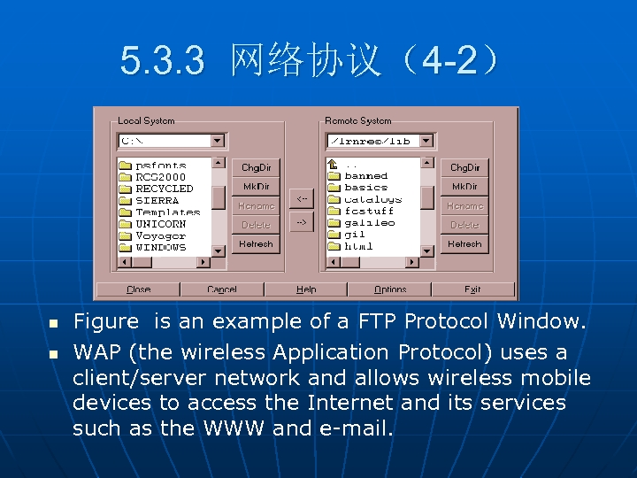 5. 3. 3 网络协议(4 -2) n n Figure is an example of a FTP