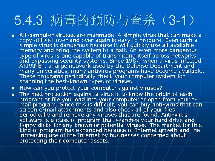 5. 4. 3 病毒的预防与查杀(3 -1) n n n All computer viruses are manmade. A