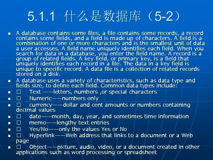 5. 1. 1 什么是数据库(5 -2) n n n n n A database contains some