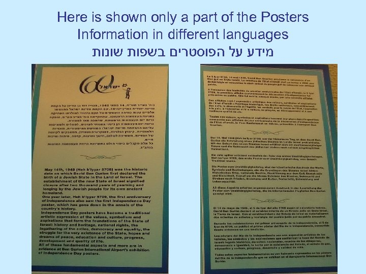 Here is shown only a part of the Posters Information in different languages מידע