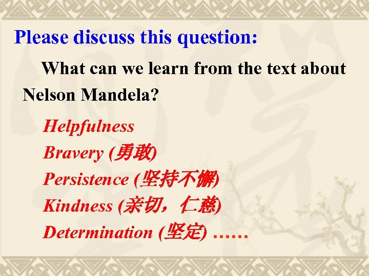 Please discuss this question: What can we learn from the text about Nelson Mandela?