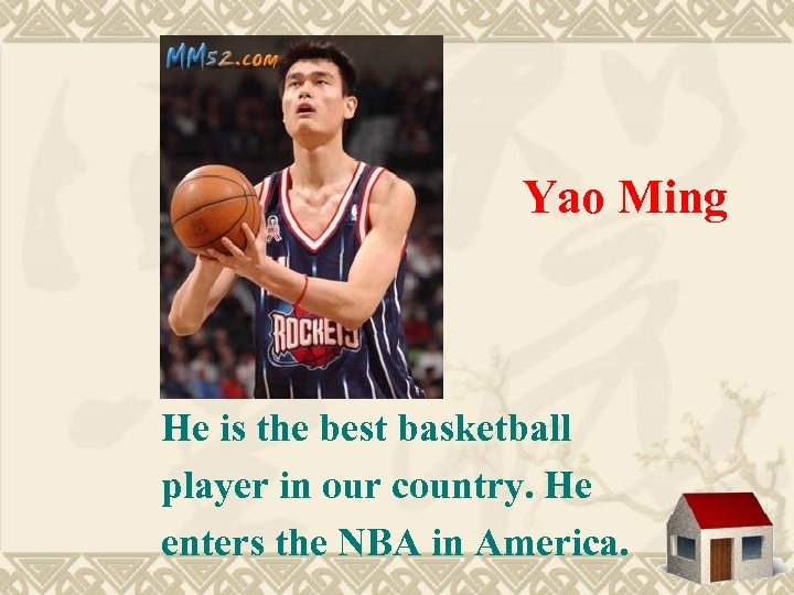 Yao Ming He is the best basketball player in our country. He enters the