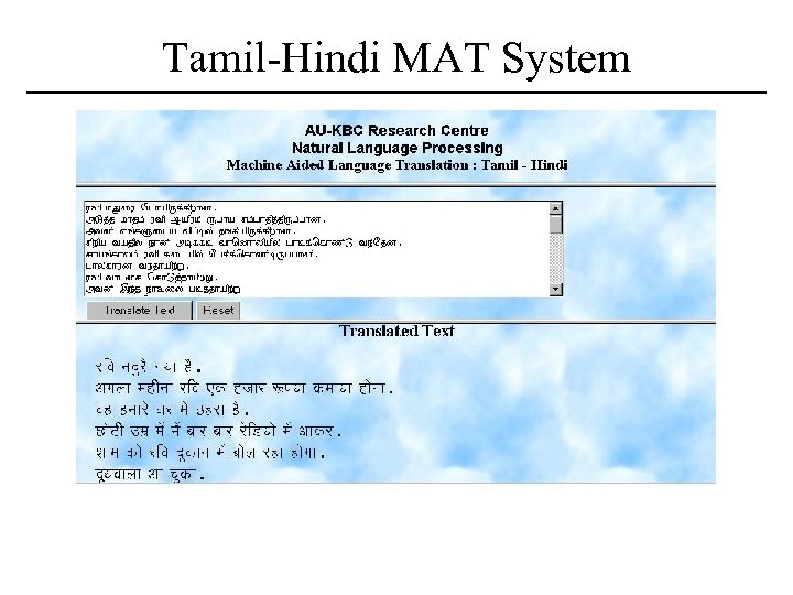 Tamil-Hindi MAT System