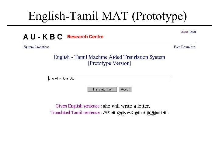 English-Tamil MAT (Prototype)