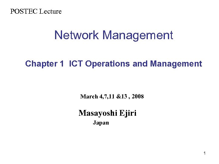 POSTEC Lecture  Network Management Chapter 1 ICT Operations and Management March 4, 7, 11