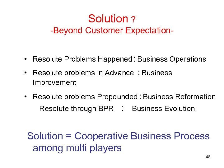 Solution ? -Beyond Customer Expectation • Resolute Problems Happened:Business Operations • Resolute problems in
