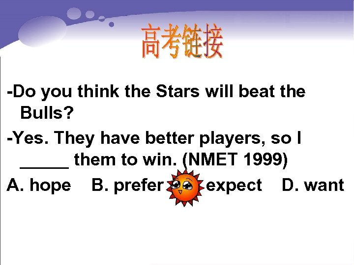 -Do you think the Stars will beat the Bulls? -Yes. They have better players,