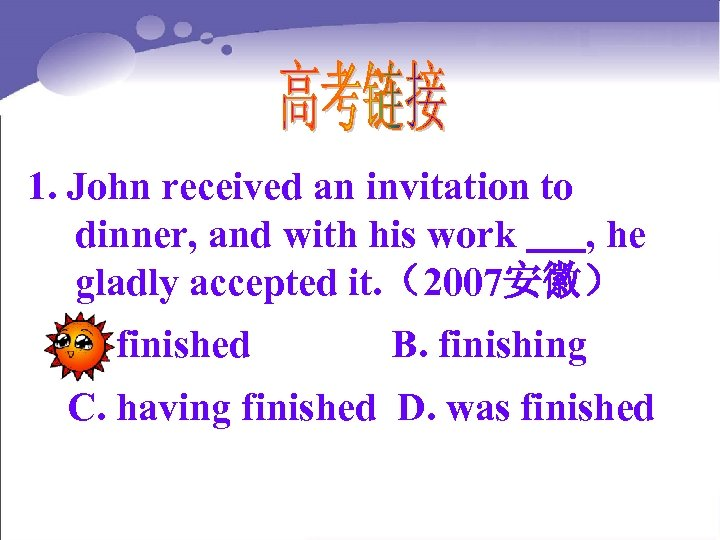 1. John received an invitation to dinner, and with his work , he gladly