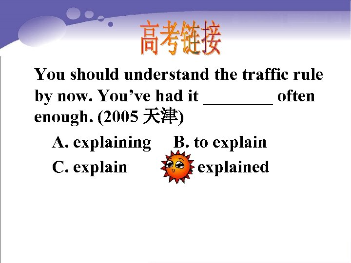 You should understand the traffic rule by now. You've had it ____ often