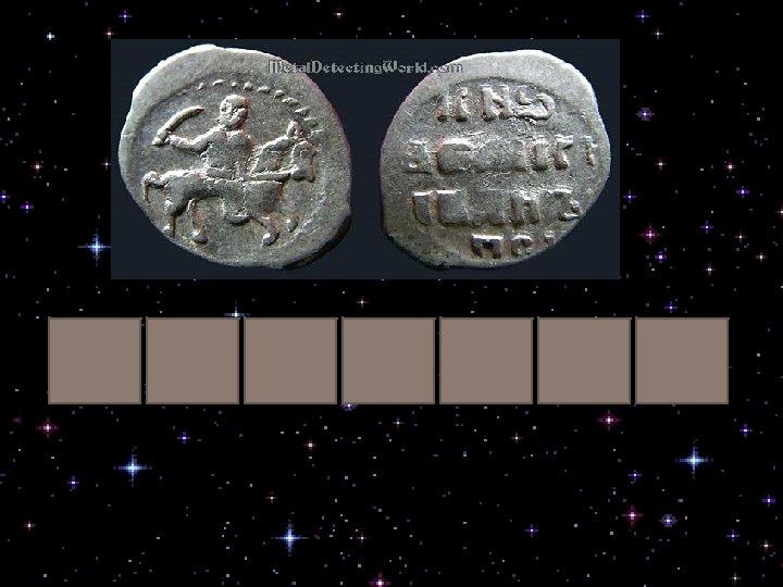 При царе Иване IV были выпущены монеты, на которых изображался всадник с копьем в