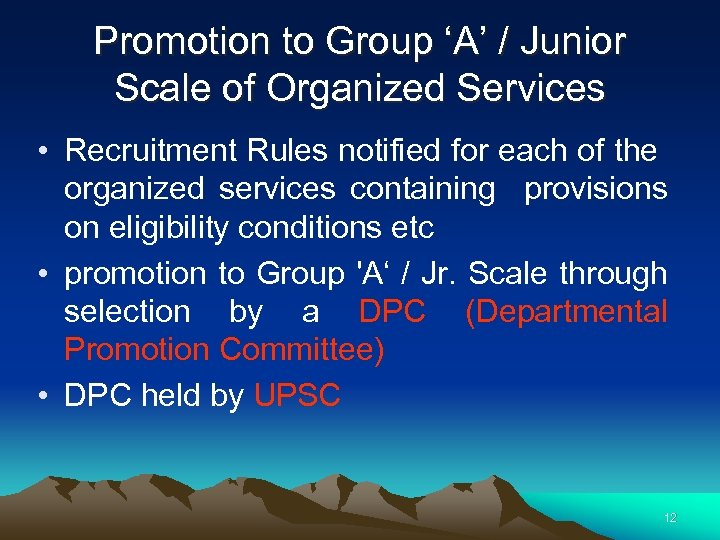 Promotion to Group 'A' / Junior Scale of Organized Services • Recruitment Rules notified